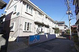 千葉県鎌ケ谷市馬込沢の賃貸アパートの外観