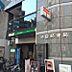 周辺,1LDK,面積52.01m2,賃料18.9万円,JR山手線 池袋駅 徒歩5分,東武東上線 北池袋駅 徒歩13分,東京都豊島区池袋2丁目