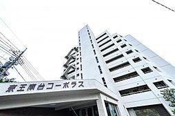 京王南台コーポラス2階