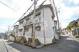 兵庫県神戸市長田区長尾町2丁目の賃貸アパートの外観
