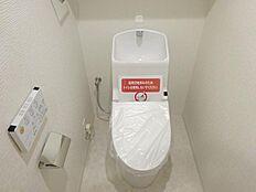 高機能トイレなのでお手入れが簡単です