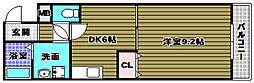 ラパス高倉台II番館[2階]の間取り