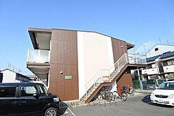 大阪府東大阪市若江南町5丁目の賃貸マンションの外観