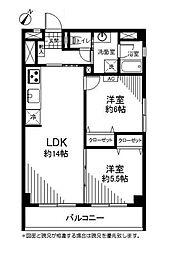 第2サン・マンション羽村