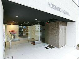 YOSHINO SQUARE[9階]の外観
