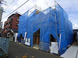 神奈川県相模原市中央区共和1丁目1番地12号