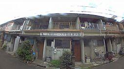 [テラスハウス] 大阪府東大阪市大蓮東5丁目 の賃貸【/】の外観