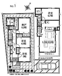 東京都国分寺市戸倉3丁目