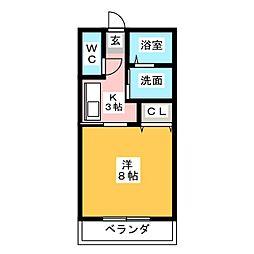 サウスヤラ[1階]の間取り