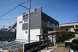 [テラスハウス] 福岡県糟屋郡新宮町大字三代 の賃貸【/】の外観
