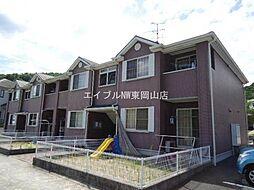 岡山県岡山市北区御津野々口丁目なしの賃貸アパートの外観