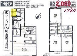 神奈川県横須賀市鴨居1丁目52-2