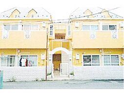 アルスA棟[1階]の外観