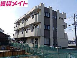 フロール[2階]の外観