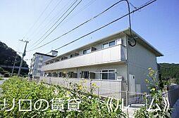 JR篠栗線 門松駅 徒歩3分の賃貸アパート