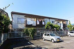 大阪府枚方市船橋本町2丁目の賃貸アパートの外観