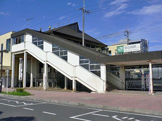 【駅】新白岡駅...