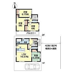 大宮駅 3,780万円