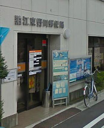 【郵便局】狛江...
