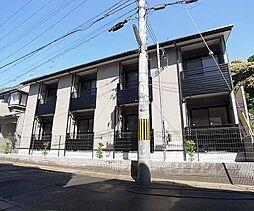 阪急嵐山線 松尾大社駅 徒歩12分の賃貸アパート