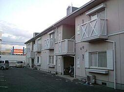 ハローハイツ[2階]の外観