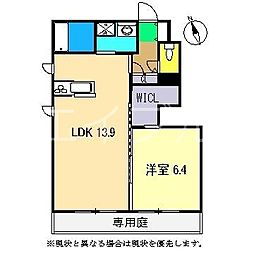フローラル赤堤 B棟[1階]の間取り