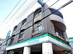 JR中央本線 吉祥寺駅 バス13分 杏林大学病院前下車 徒歩1分の賃貸マンション
