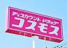周辺,1K,面積23.14m2,賃料2.6万円,JR高徳線 吉成駅 3.6km,,徳島県徳島市川内町榎瀬669
