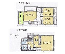 神奈川県横浜市港南区芹が谷3丁目