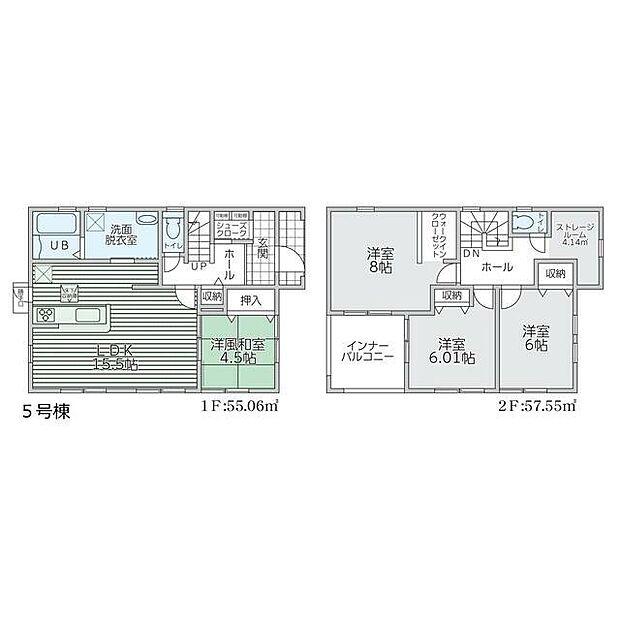 5号棟の間取りです。ストレージルームがある4LDKのお家。和室はリビングと繋げて使うと広々♪