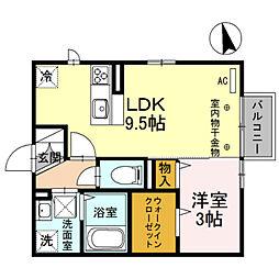 D-room粟島[1階]の間取り
