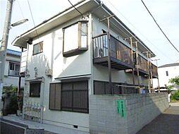 東京都世田谷区尾山台3丁目の賃貸アパートの外観