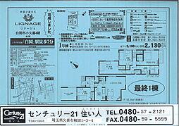 埼玉県白岡市小久喜14