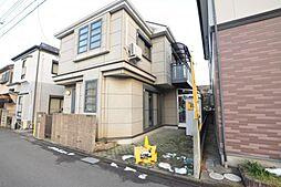 神奈川県相模原市中央区星が丘1丁目
