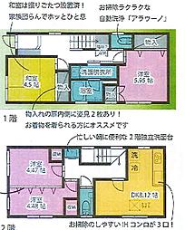 東京都墨田区業平3丁目