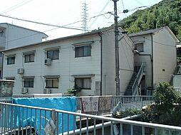 兵庫県神戸市須磨区妙法寺字谷野の賃貸アパートの外観