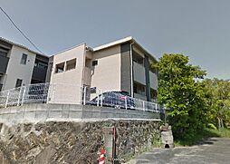 maison de la grue折尾[101号室]の外観