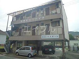 朝倉ビューハイツ[3階]の外観