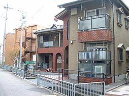 コーポキシノ[2階]の外観