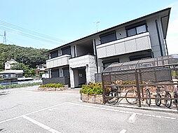 兵庫県姫路市四郷町坂元の賃貸アパートの外観