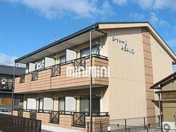 シャトーII  ASANO[2階]の外観