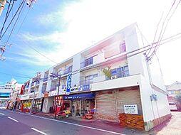 山栄マンション[2階]の外観