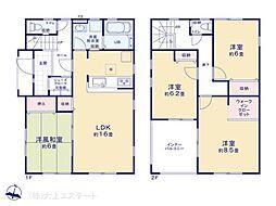 みどりの駅 2,380万円