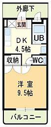 ハイランドマンション多田[3-102号室]の間取り