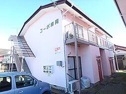 コーポ柳岡[1階]の外観