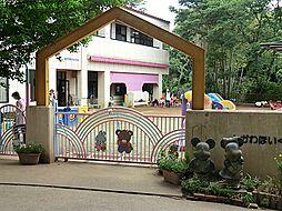 布川保育園