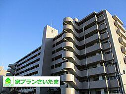 東大宮駅 バス利用 中古マンション 3