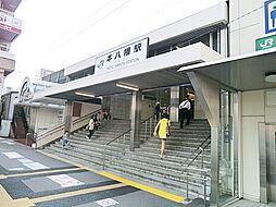 都営新宿線「本...