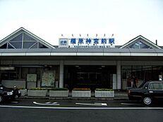 橿原神宮前駅 西口