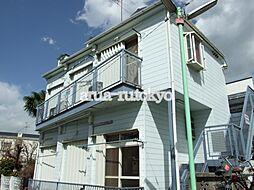 東京都三鷹市井の頭2丁目の賃貸アパートの外観